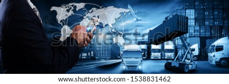 Business Logistics concept, Global business connection technology interface global partner connection of Container Cargo freight ship for Logistic Import Export background, internet of things #1538831462