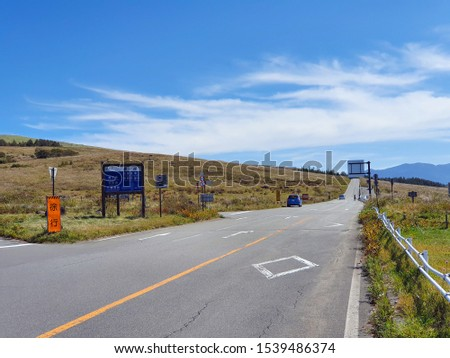 Nagano, JP - NOVEMBER 6, 2018: Perspective viewing of the straight asphalt road in countryside on Kirigamine mountain in a clearly blue sky day. #1539486374