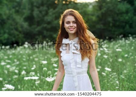young slim woman in pretty smile pretty girl #1540204475