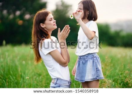 Mom and daughter fun childhood joy nature leisure leisure #1540358918