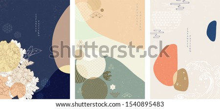 Japanese background vector. Asian icons and symbols. Oriental traditional poster design. Abstract pattern and template. Peony flower, wave, sea,  bamboo, pine tree and sun elements.   Royalty-Free Stock Photo #1540895483