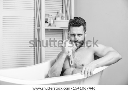 Personal grooming is cleaning parts body. Hygiene concept. Regular bath have greater effect mood than physical exercise. Man attractive with sponge take bath. Personal hygiene. Take care hygiene. #1541067446