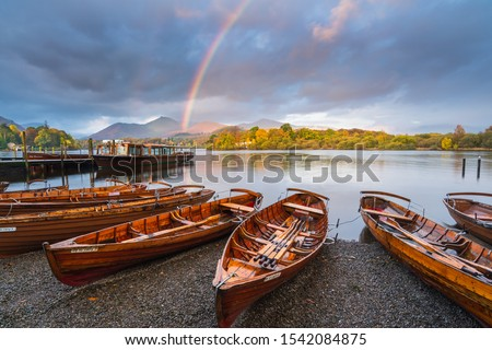 Keswick Rainbow, Lake District, UK Royalty-Free Stock Photo #1542084875