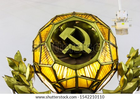 Soviet symbols in the subway of the city of Minsk. Sickle and hammer of gold color. Coat of arms of the USSR. Minsk, Belarus - 26 October 2019, Illustrative Editorial #1542210110