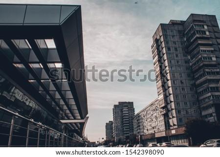 City buildings street sky autumn #1542398090