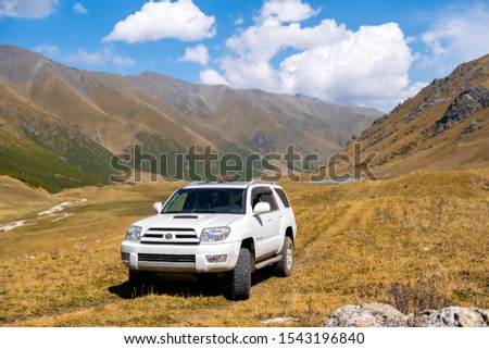 Toyota 4runner in mountains. Summer off road trip travel. Rural scenery. Car tourism. 4x4 off-road suv car. Almaty, Kazakhstan, 31 AUGUST 2019 #1543196840