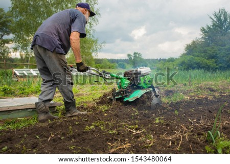 Garden tiller to work, walk-behind tractor #1543480064