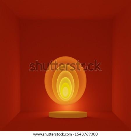 podium in a room, 3d illustration #1543769300