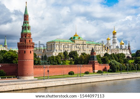 Moscow. Russia. Kremlin. Grand Kremlin Palace. Embankment near Red Square. The walls and towers of the Kremlin. Tour of Moscow. Moscow on a summer day. Sights of Russia. Tours to Russia. #1544097113