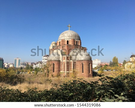 abandoned and unfinished church, Pristina, Kosovo #1544319086