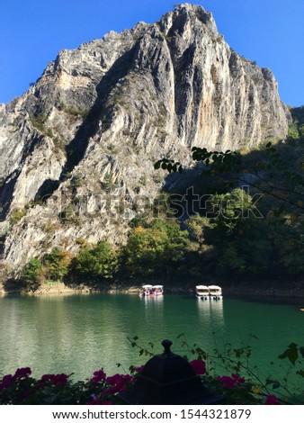 beautiful views of Matka Canyon, North Macedonia #1544321879