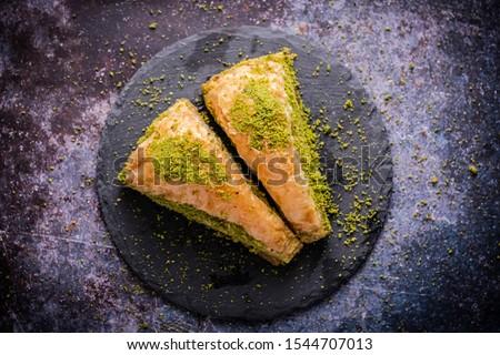 Pistachio Turkish Baklava  Havuc Dilimi. Traditional Turkish Dessert. Walnut, Pistachio Turkish Style Antep Baklava. Baklava from Turkish cuisine.  #1544707013