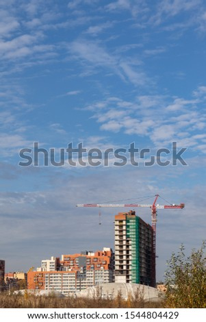 Construction of a modern residential complex. Residential complex 'Otrada', Moscow, Russia #1544804429