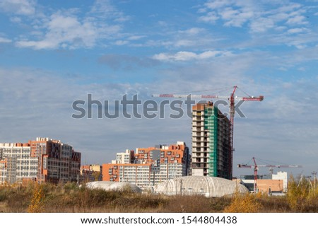 Construction of a modern residential complex. Residential complex 'Otrada', Moscow, Russia #1544804438