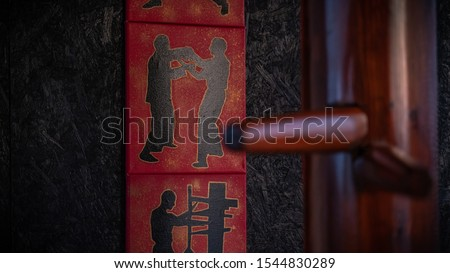 wing chun kung fu wooden dummy Royalty-Free Stock Photo #1544830289