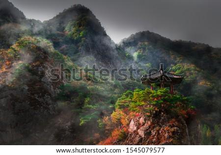 Shot of gazebo at Wollyubong mountain top and the river in Hwangsan-myeon South Korea #1545079577