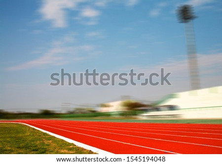 Athlete Track or Running Track, running track for athletic competition #1545194048