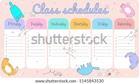 School schedule template. Timetable for pupils with cute cats.  Vector Illustration. #1545843530