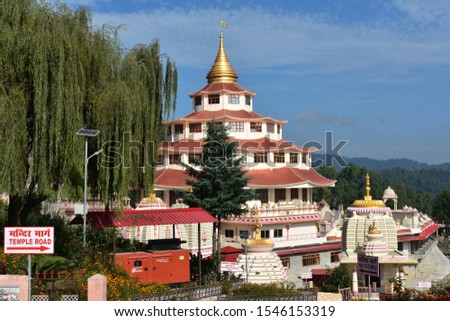 Beauty of Dol Ahrama Uttarakhand #1546153319