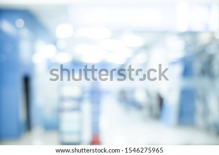 abstract blurred and defocused of bank office background #1546275965
