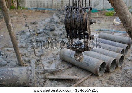 Concrete piling, Piling (Civil engineering),Ahchor pile  #1546569218