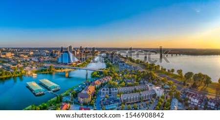 Memphis Tennessee TN Downtown Drone Skyline Aerial. Royalty-Free Stock Photo #1546908842