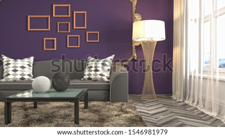 Interior of the living room. 3D illustration. #1546981979