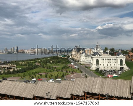 Russia Kazan city Kremlin Ministry of Agriculture #1547157863