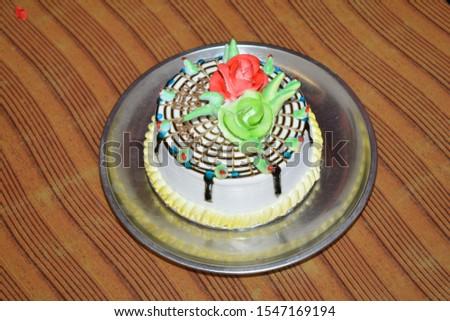 Birthday Cake Photo, Beautiful cake pic