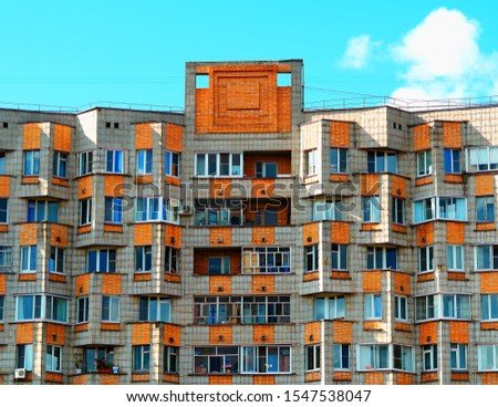 Secondhand realty in Moscow region architecture background #1547538047