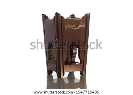 """Isolated picture. Unique wooden shape design of """"bakhoor"""" burner. """"Bakhoor"""" is name given to agarwood chips that have been soaked with jasmine and sandalwood to soften the heavy scents. Arab perfume. #1547715485"""