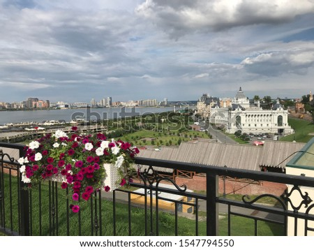 Russia Kazan city Kremlin Ministry of Agriculture #1547794550