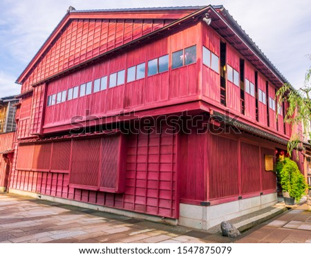 Red wooden house at the corner of the urban street #1547875079