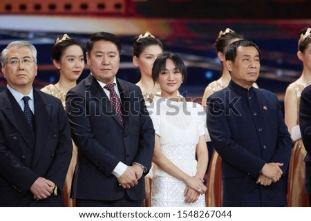 Beijing, china- October 20, 2019: Chinese celebrities are taking photo together #1548267044