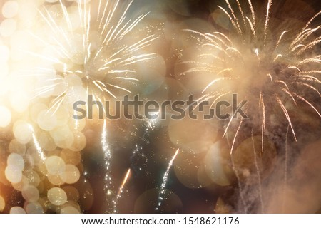 fireworks New Year banner with space for text #1548621176