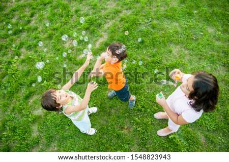Happy young children enjoying trip #1548823943