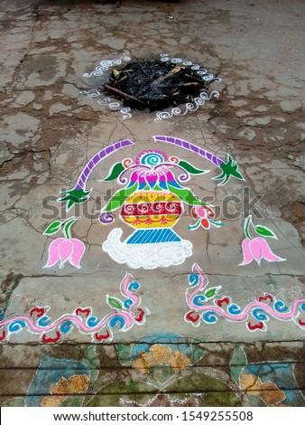 rangoli design for bhogi festival  #1549255508