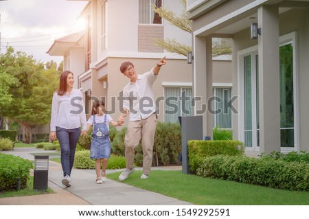 family walking on the model new house looking for living life future, new family meet new house #1549292591