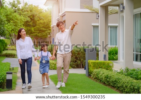 family walking on the model new house looking for living life future, new family meet new house #1549300235