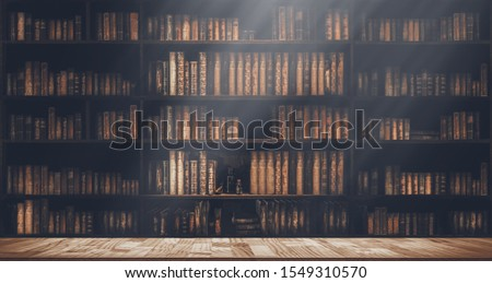 blurred bookshelf Many old books in a book shop or library #1549310570