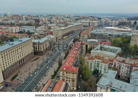 Khreshchatyk - the main street of the capital of Ukraine, Kyiv #1549392608