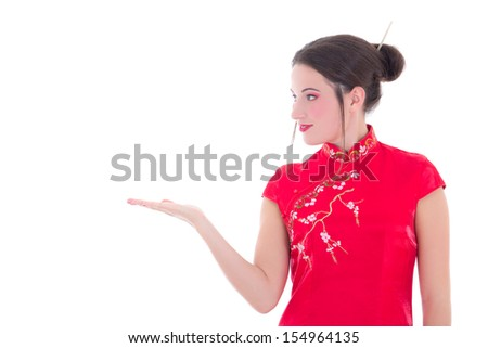 portrait of attractive girl in red japanese dress isolated on white background #154964135