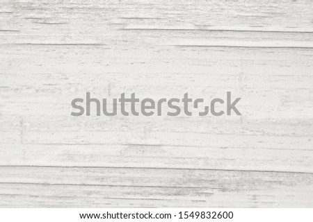 white old wooden fence. wood palisade background. planks texture #1549832600