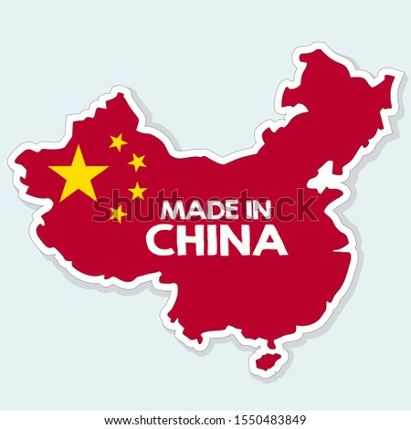 vector icon of China map. Image map  textured under  Chinese flag. Text: Made in China. Illustration sticker China map in flat style