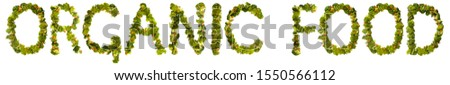 Organic food. Healthy lifestyle and nutrition. English alphabet. Text from the products. Broccoli, asparagus, carrots. Designer font. Vegetable Font. #1550566112