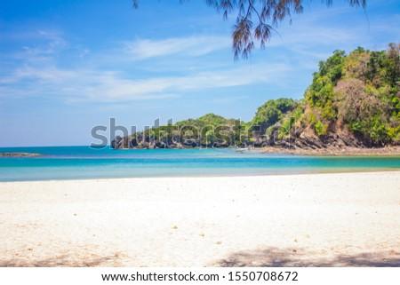 The beach on Lipe island in Thailand #1550708672