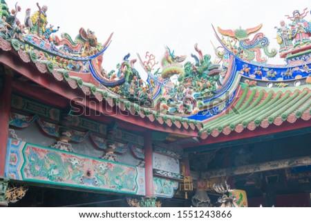 Yunlin, Taiwan - May 05 2019- Xiluo Guangfu Temple in Xiluo, Yunlin, Taiwan. The temple was originally built in 1644. #1551243866
