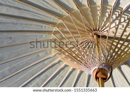 White bamboo umbrella pattern background  #1551335663