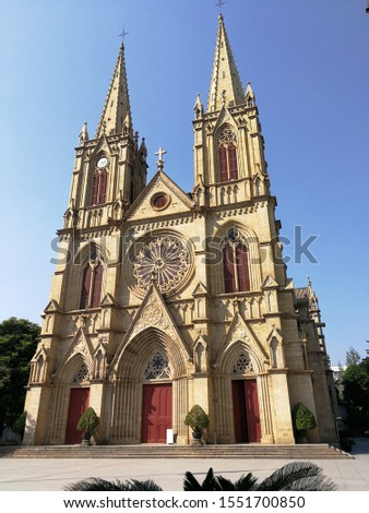 Sacred Heart of Jesus Cathedral  #1551700850