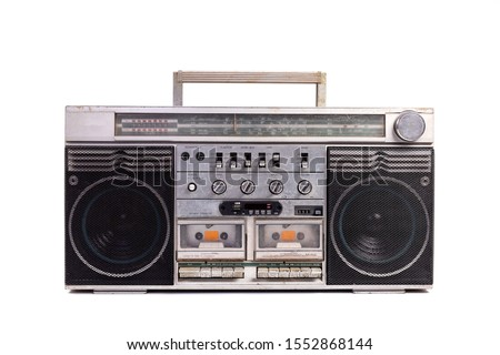 Retro portable stereo radio cassette recorders isolated on white background #1552868144